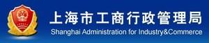 上海楚丰企业登记代理有限公司